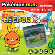 Pokemon Breeder mini box.png