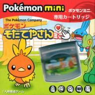 Pokemon Breeder mini box.png