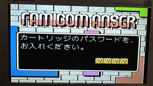 Famicom Anser screenshot.png