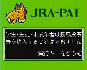 JRA PAT screenshot.png