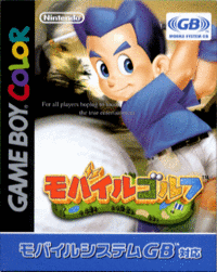 Mobile Golf boxart.png
