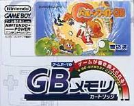Balloon Fight GB.jpg