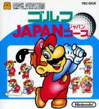Famicom Golf Japan Course box.png