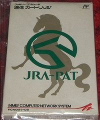 JRA-PAT Famicom boxart.png