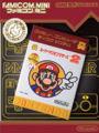 FM Super Mario Bros 2 JAP cover.jpg