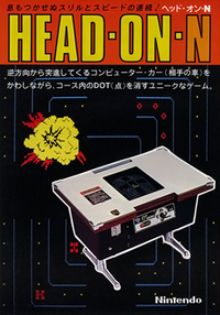 Head On N flyer.png