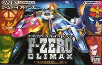 FZero Climax box.png