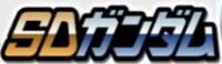 Gundam series logo