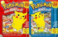 Pokémon Studio Red Blue.JPG