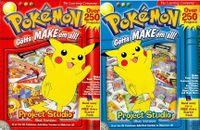 Pokémon Studio Red Blue.JPG