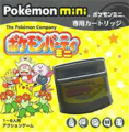 Pokemon Party Mini JP box.png