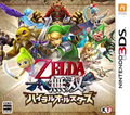 Hyrule Warriors Legends JP box.png