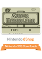Super Mario Land 3DS VC.png