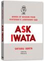Ask Iwata book.png