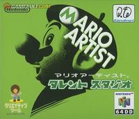 Mario Artist Talent Studio box.png