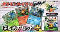 Pokemon TCG HTP DS.png
