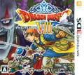 DQVIII 3DS Japan.png