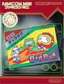Famicom Mini Dig Dug.png