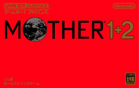 Mother 1and2 box.png