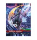 Shadow Mewtwo amiibo Card.png