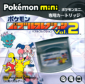 Pokemon Puzzle Collection Vol. 2 box.png