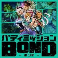 Buddy Mission Bond logo.png