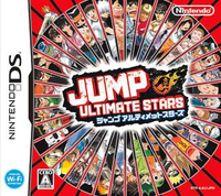 Jump Ultimate Stars box.png