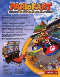 Mario Kart Arcade GP flyer.png