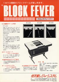 Block Fever flyer.png