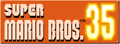 SMB 35 logo.png