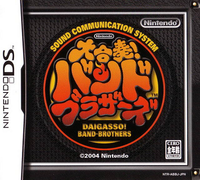 Daigassou Band Brothers original box.png