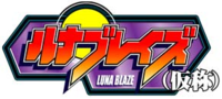 Luna Blaze logo.png