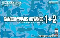 Game Boy Wars Advance 1 and 2.jpg