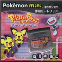 Pichu Bros. mini box.png