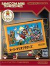 SMB1 GBA JP box.jpg