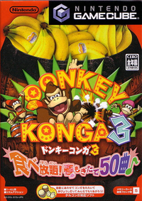 Donkey Konga 3 box.png