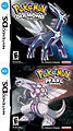 Pokémon Diamond and Pearl Box Artwork.jpg