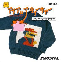 Mario Sweater box.png