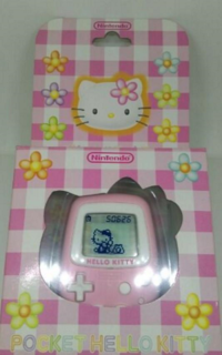Pocket Hello Kitty boxart.png