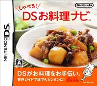 Shaberu DS Oryouri Navi box.png
