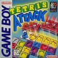 Tetris Attack GB NA box.png