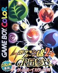 Pokémon Card Game GB2.jpg