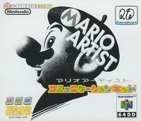 Mario Artist Communication Kit box.png