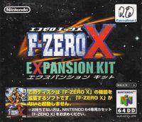 FZero X Expansion Kit.jpg