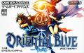 Oriental Blue box.png