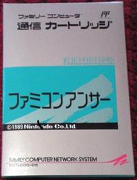 Famicom Anser boxart.png