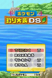 Pokepark Fishing Rally DS.jpg
