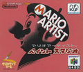 Mario Artist Paint Studio box.png