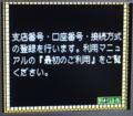 Nomura Famicom Trade black title.png