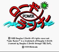 Power Lode Runner title.jpg